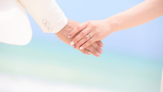 結婚とは、ゴールでもあり、スタートの序章であります。