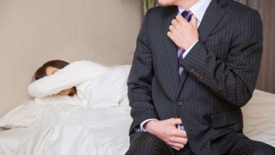 短い付き合いで結婚した最初の妻
